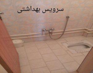 اجاره خانه مبله در کاشان